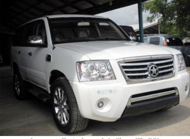 Automobiles : l'Afrique tente d'imposer ses propres marques