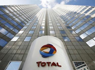 Total trouve du pétrole au large de la Côte d'Ivoire